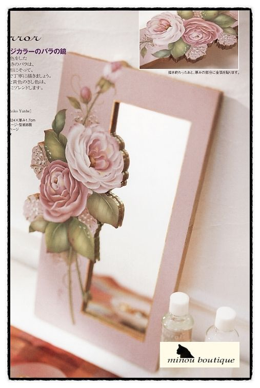 Reiko Yunbe-Mirror :: 네이버 블로그