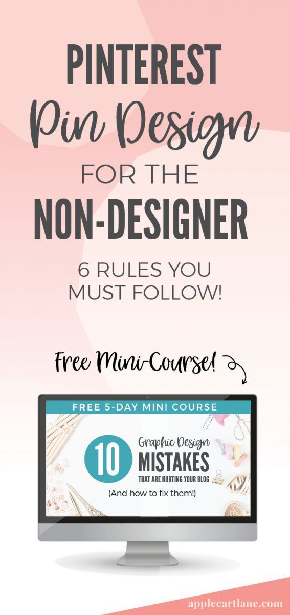 Stand out on Pinterest and look like the professional blogger you are with these Pinterest pin design tips that you can implement right away!