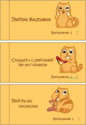Чековая книжка желаний-4