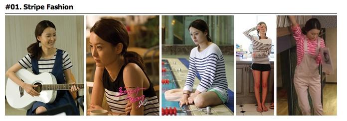 로맨스가 필요해 2012  주열매 STRIPE