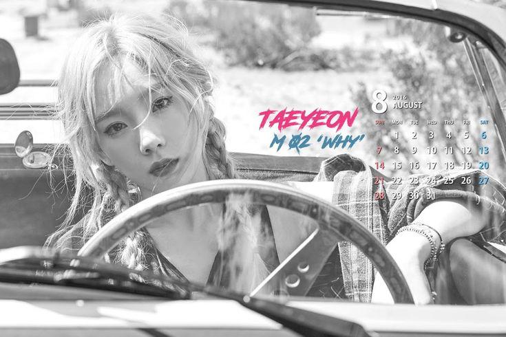 Taeyeon Sweet Wallpaper ☺ Snsd: Taeyeon Calendar 1608 ❥Wallpaper #taeyeon #snsd #taeyeoncalendar