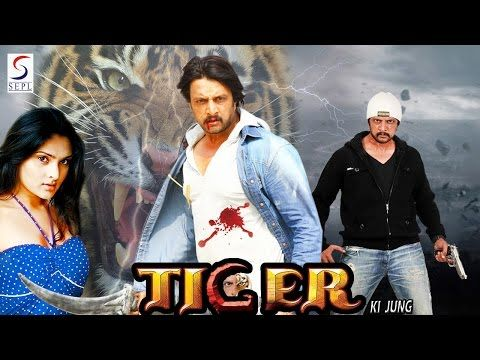Watch Tiger Ki Jung  - New Dubbed Action 2016 Full Hindi Movie HD - watch on  https://free123movies.net/watch-tiger-ki-jung-new-dubbed-action-2016-full-hindi-movie-hd/
