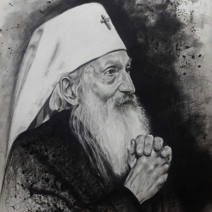Patrijarh Pavle | Radošević in 2019 | History, Culture ...