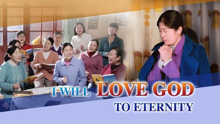 Aimer Dieu de tout mon coeur I J'aimerai Dieu éternellement 【MV】