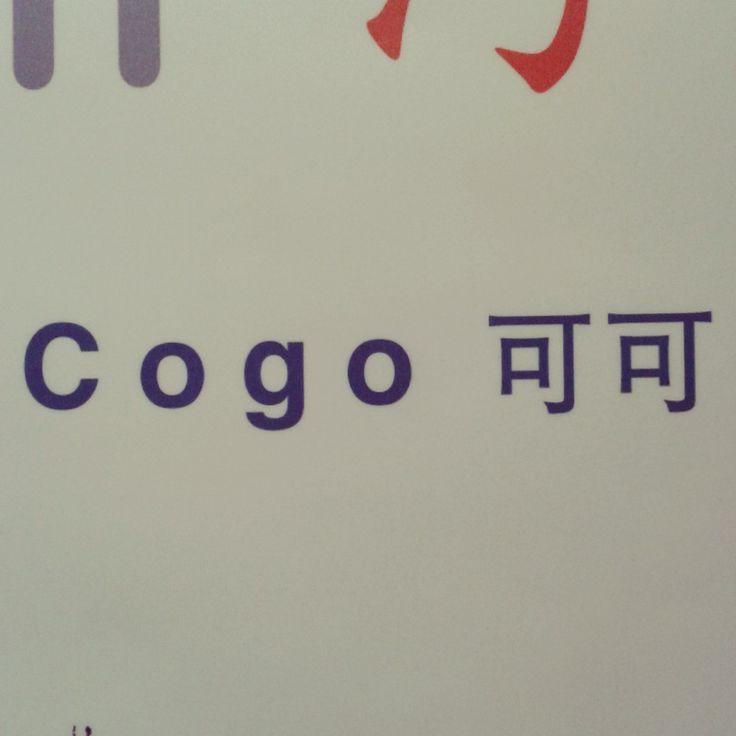 Federica Cogo