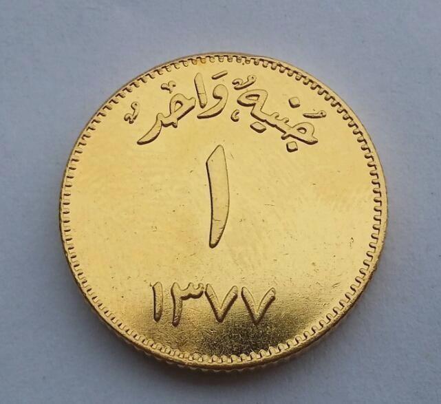 1958 Saudi Brass Plated Gold Ancient Coin Saudi Arabia Accedi Al Nostro Sito Ulteriori Informazioni Http Storelatina Com Saud Ancient Coins Coins Ancient