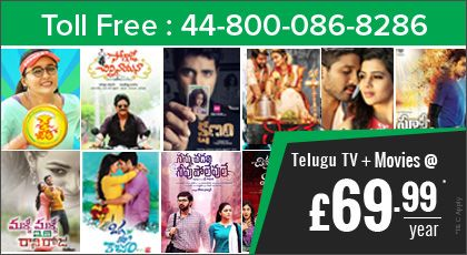 Watch your favorite Telugu Movies in UK @ £69.99/year