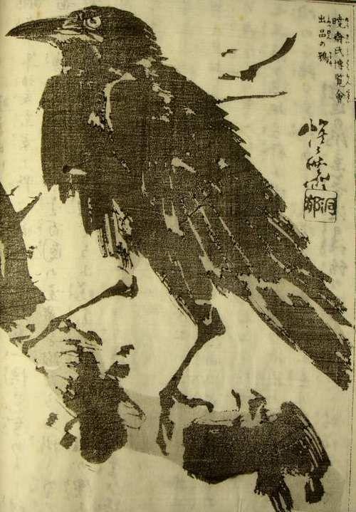 Kyōsai Kawanabe, Raven,1887                                                                                                                                                                                 Plus