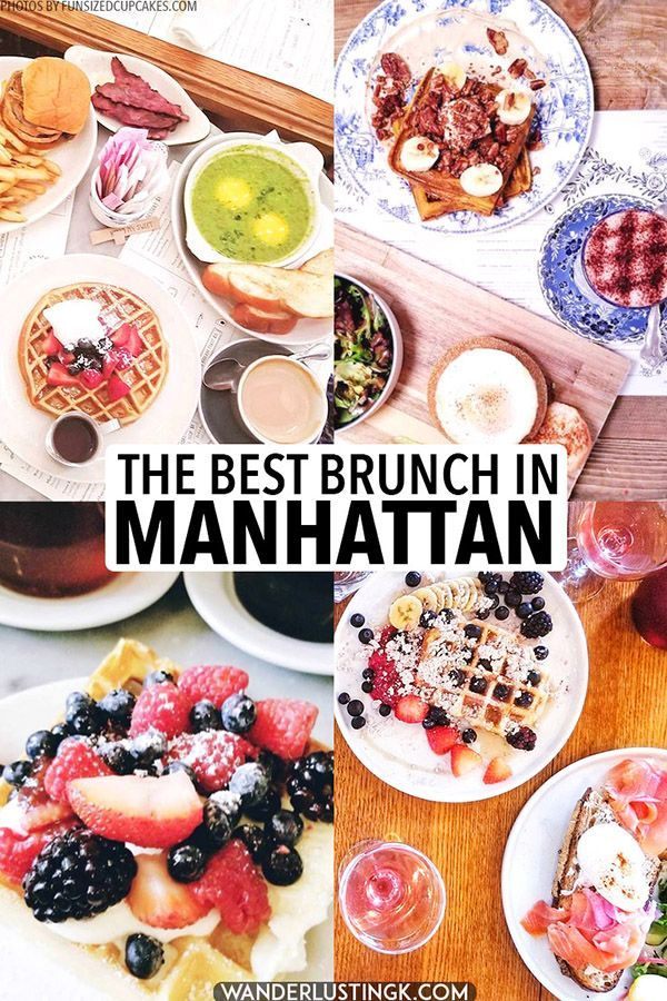 Best Brunch In Nyc Your Insider Guide To 8 Great Brunch Places In Lower Manhattan Best Food In Nyc Brunch Nyc Nyc Food