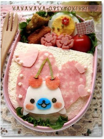 Mamegoma Sandwich Bento