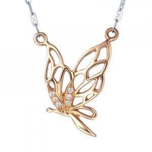 Butterfly Diamond Pendant on 18k Rose Gold