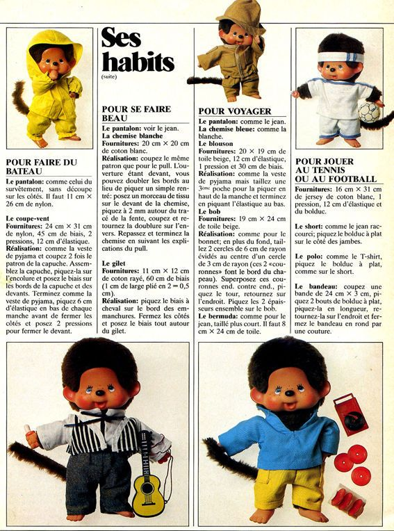 patron tricot kiki