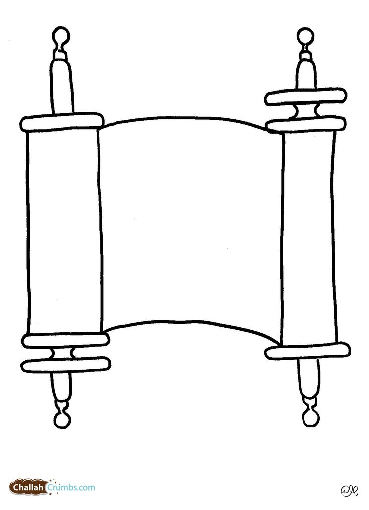 judaism coloring pages free - photo#25