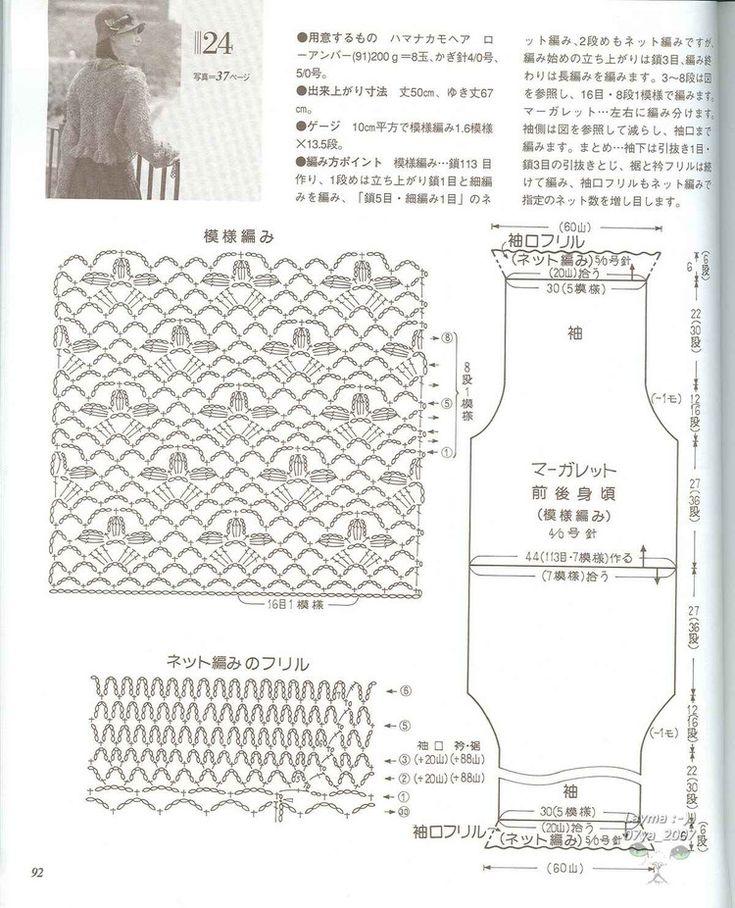 """""""2007 Winter su の ミ ã ã - Tatari - ベ su Suites"""" (2) - Kapok - rain and fog, mist and fog, looking flowers, flowers have laid ......"""