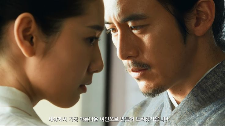 Korean Movie 상의원 (The Tailors, 2014) 1차 예고편 (1st Trailer)