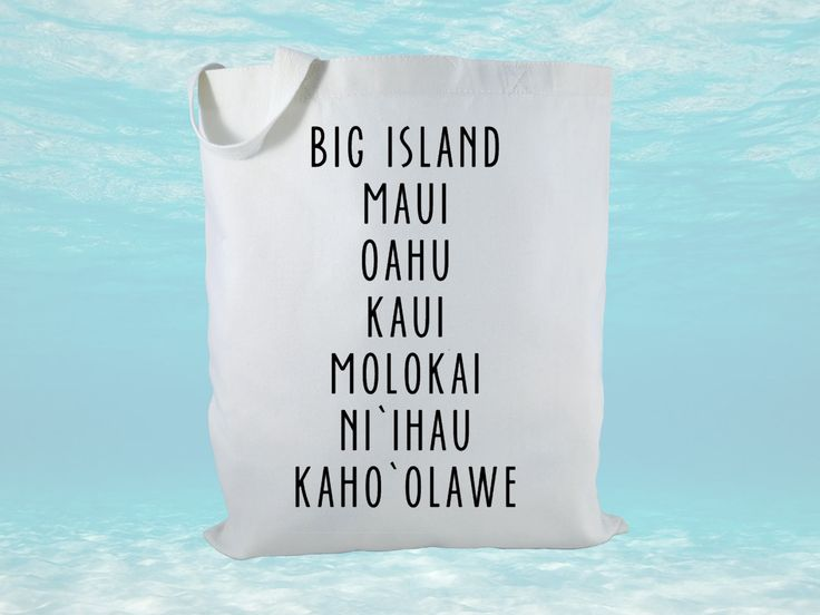 Hawaiian Islands Name Canvas Tote Bag, Aloha Tote Bag, Hawaii Tote Bag, Hawaiian Island Tote Bag, Beach Bag, Hawaii Gift by PikakeLoveDesigns on Etsy