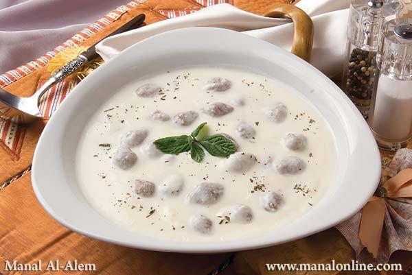 شوربة الكبة باللبن Lebanese Recipes Cooking Mediterranean Recipes