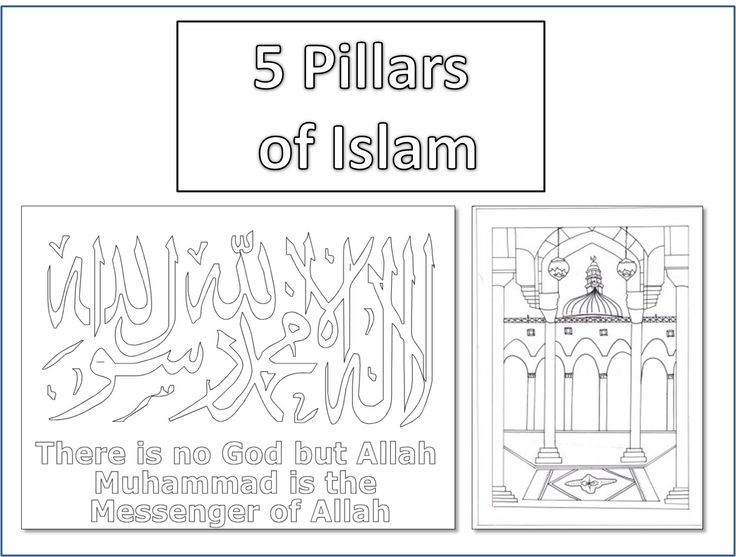 5 Pillars of Islam Resources | Tasheel Tadrees | Islamic ...