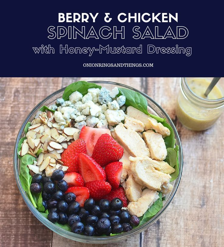 Berry Chicken and Spinach Salad with Honey Mustard Dressing chock-full of verdant spinach leaves, moist chicken, juicy berries, crunchy almonds, pungent blue cheese, and a sweet and tangy dressing. With fresh, bright flavors, it is a light yet satisfying summer salad!