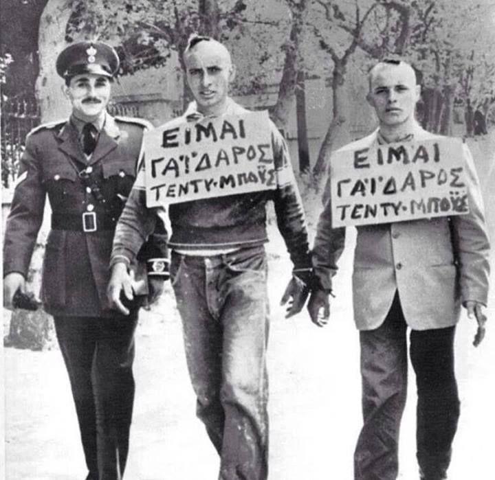 Ο Nόμος 4000 / 1958 ψηφίστηκε από την κυβέρνηση του Κωνσταντίνου Καραμανλή και ήταν ο νόμος που καθόριζε την αντιμετώπιση των νεαρών που ήταν γνωστοί ως τεντιμπόις. Οι «τεντιμπόηδες» εθεωρούντο επικίνδυνοι λόγω της συμπεριφοράς τους, που χαρακτηριζόταν αναιδής και προκλητική από την τότε κυβέρνηση. Ο Νόμος γνώρισε τις μεγαλύτερες «δόξες» του στην επταετία της Χούντας και τελικά καταργήθηκε με απόφαση του Ανδρέα Παπανδρέου το 1983.