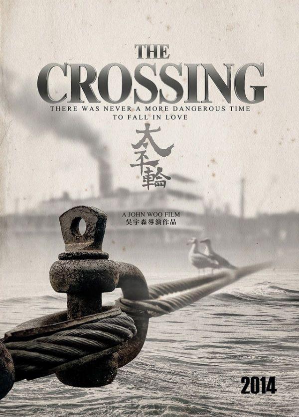 """The Crossing"" de John Woo ganha trailer e pôster http://cinemabh.com/trailers/crossing-de-john-woo-ganha-trailer-e-poster"