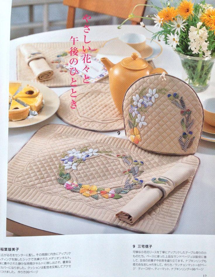 """Тихая комната: Журнал 2014. Аппликация на ткани """"ЦВЕТЫ"""". Японский пэчворк: ручные шитьё и стёжка."""