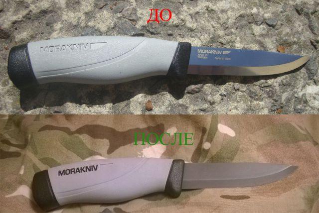 Обработка клинка ножа - из углеродистой стали. Источник - http://fiskars.org.ua/p167162-obrabotka-klinka-nozha-iz-uglerodistoy-stali.html