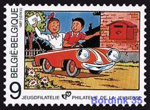 2264 - Jeugdfilatelie - Suske en Wiske - Stripfiguren - Strips
