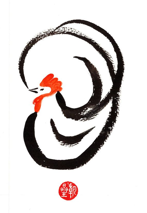 Rooster Chinese Zodiac Year of the Rooster Original by ZenBrush
