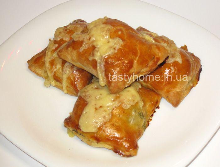 Самса с курицей и зеленью из слоёного теста.Самса - разновидность пирожков узбекской кухни. Пошаговый рецепт с фото.