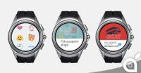 LG presenta il Watch Urbane 2 edition il tuo assistente personale anche per gli allenamenti
