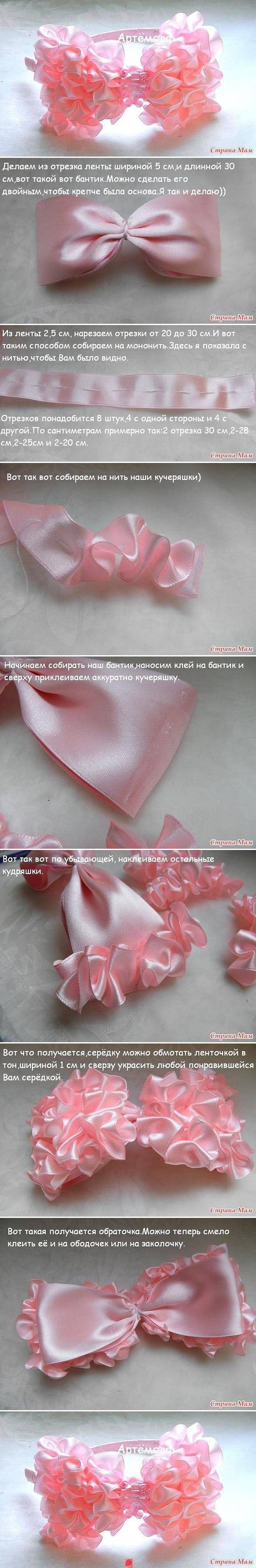 ruffle ribbon bow headband w/ jewels in the center area...photo tutorial...bow is very pretty for a little girl