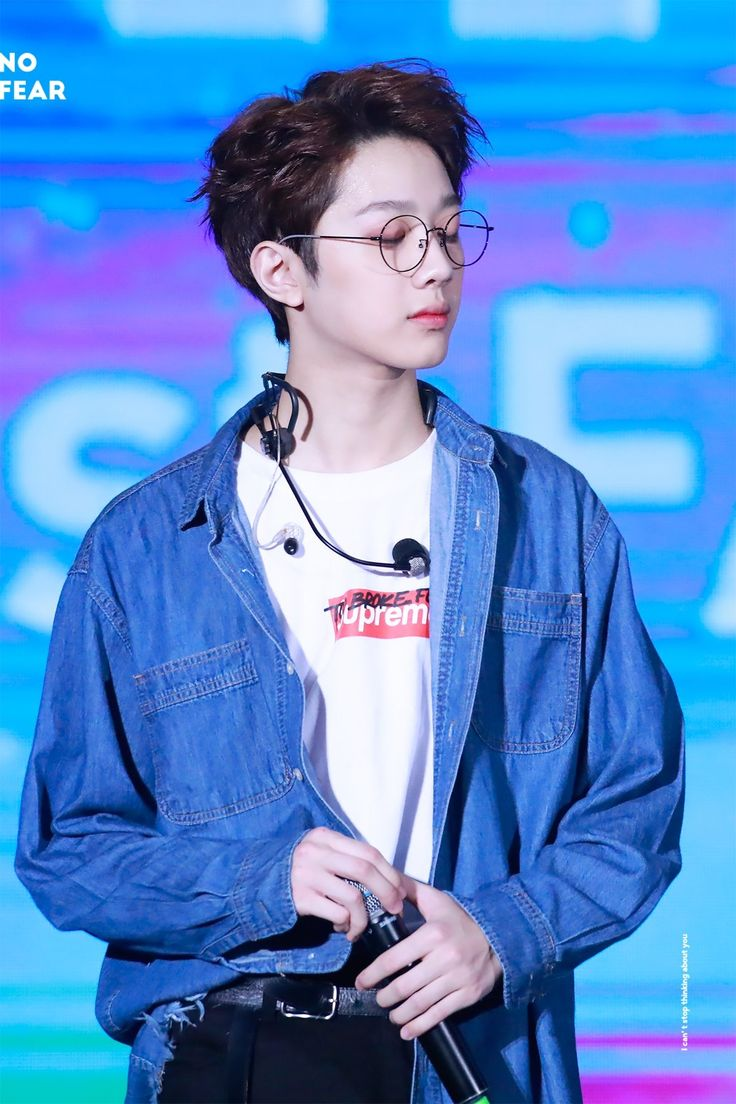 Wanna One Lai Kuan Lin