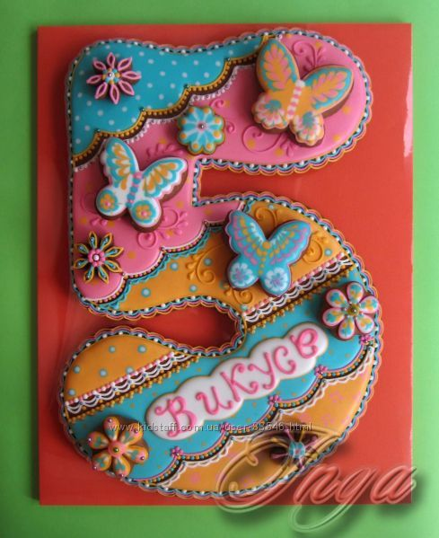 Number 5, Butterflies, cookie by Inga