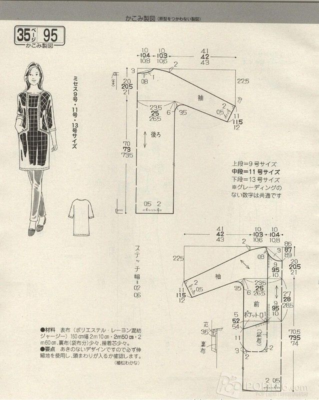 giftjap.info - Интернет-магазин   Japanese book and magazine handicrafts - Lady Boutique 2015-06