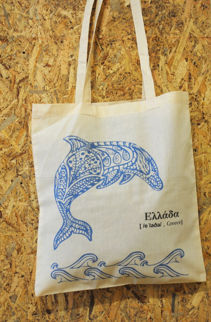 'dolphin' bag Tote cotton shopping bag   Dolphin   A series of products with hand-drawn sketches based on greek motifs, accompanied by the word 'Ellada' with its pronunciation & meaning (Greece) http://www.greek4chic.com/index.php/component/virtuemart/dolphin-bag-detail?Itemid=0