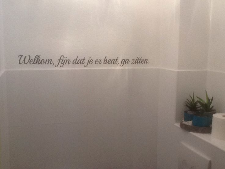 Leuke tekst voor de toilet