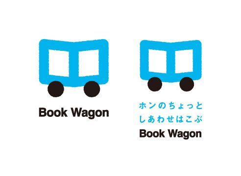 BOOK WAGON  2011 凸版印刷株式会社が東日本大震災被災地支援ボランティアとしてはじめた、移動式図書館「BOOK WAGON」のVIを担当。