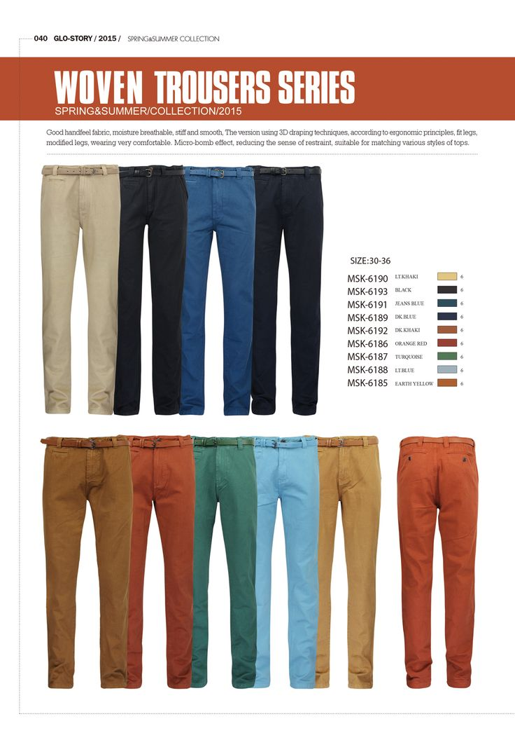Woven trousers series by Glo-Story  #formen #clothing #fashion #glostory #jeans #denim #trousers #fun #colours