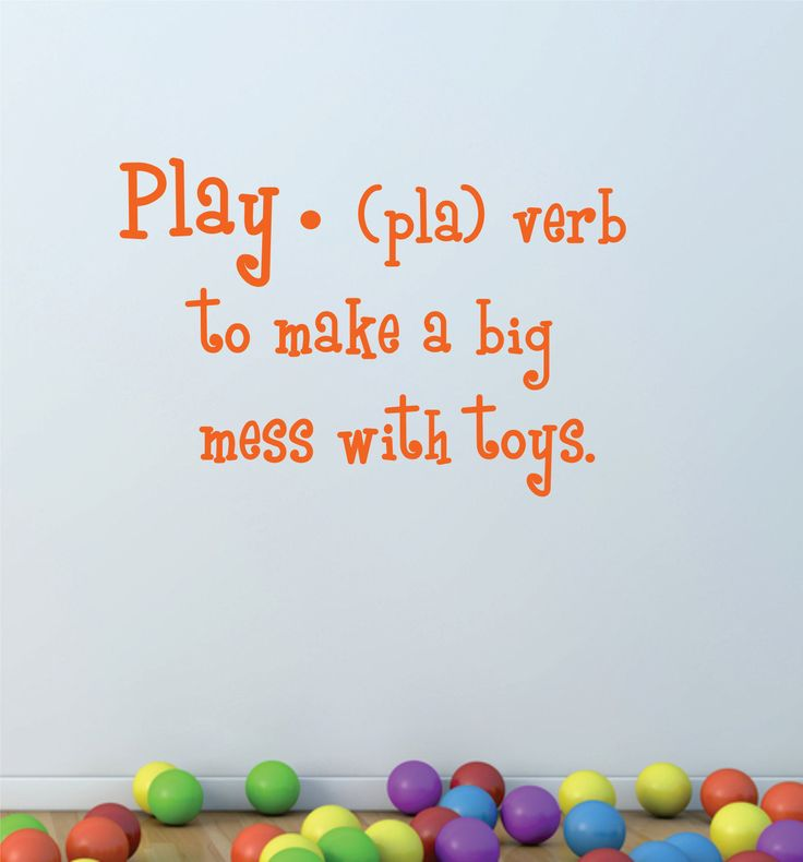 Childrens Wall Decal Play Definition - Playroom Vinyl Wall Art - Childrens…