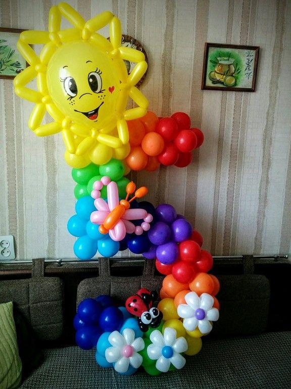 242 Best Images About Balloons SunMoonampStars On Pinterest