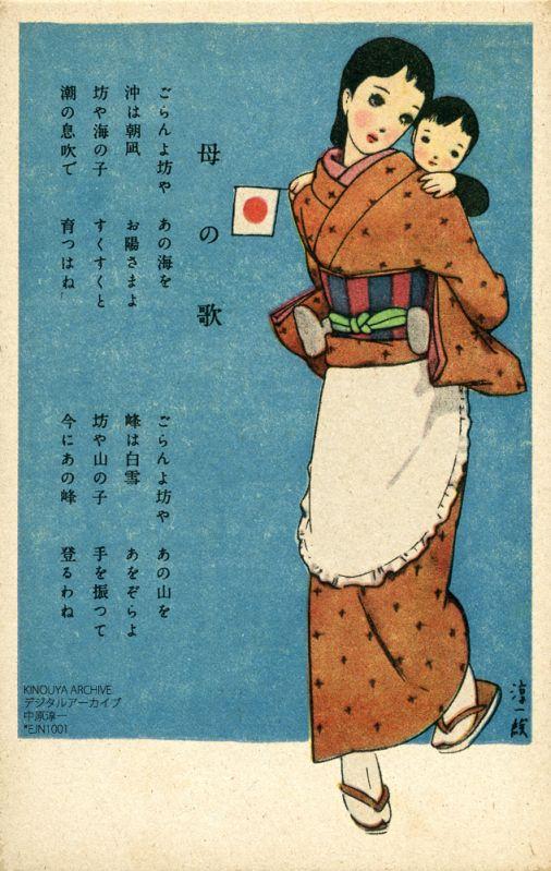 JunichiNakahara
