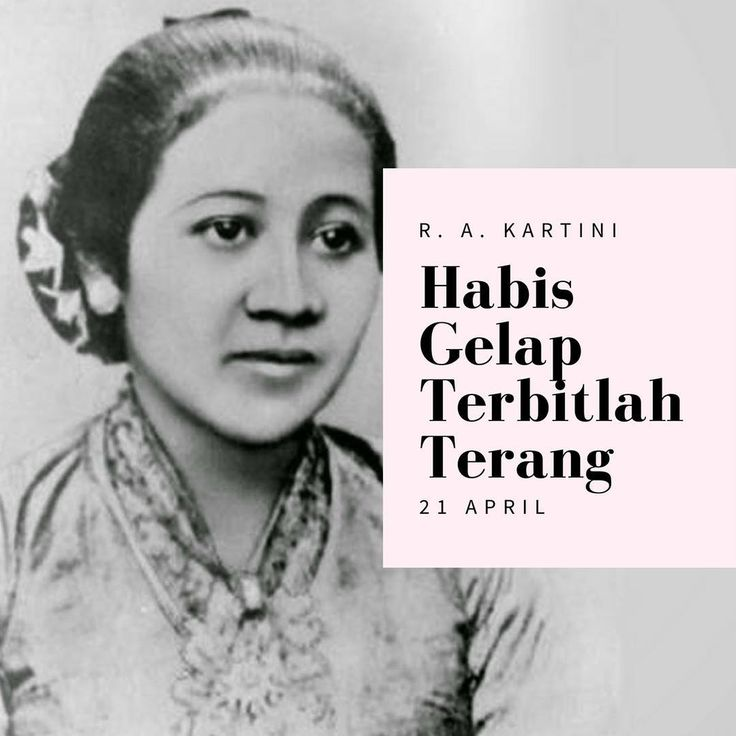 Thank you Kartini, for your courage to empower Indonesian women. Without you, Indonesian women won't be able to experience the same education as men. ⠀ ⠀ Happy Kartini's day!⠀ ⠀ Empowered women empower women.⠀ ⠀ #HariKartini #theitgirl_greeting #greeting