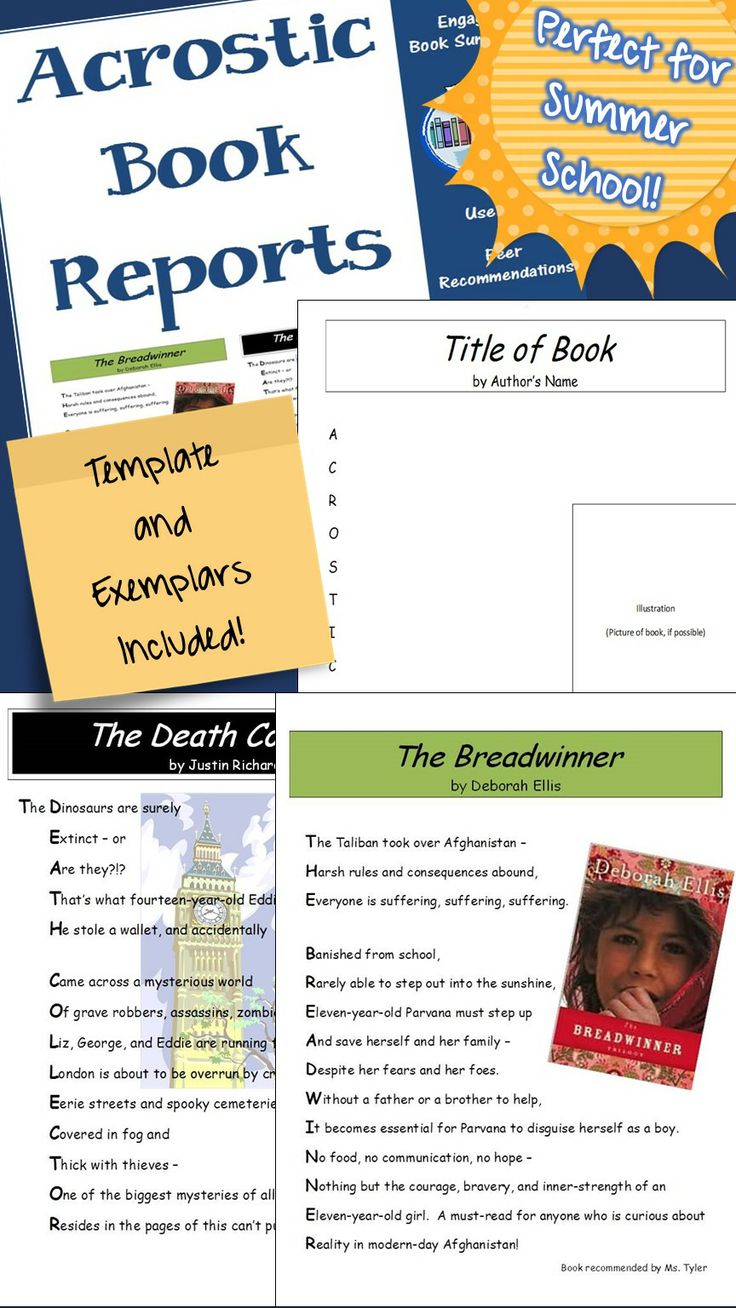 acrostic poem book report Book review summary activity sheet to support teaching on ms bixby's last day stanley's letter home activity sheet to support teaching on holes year 5 & 6 chapter chat chapters 1 to 7 activity pack years 5 & 6 chapter chat chapters 24 to 30 activity pack to support teaching on holes years 5 & 6 chapter chat.