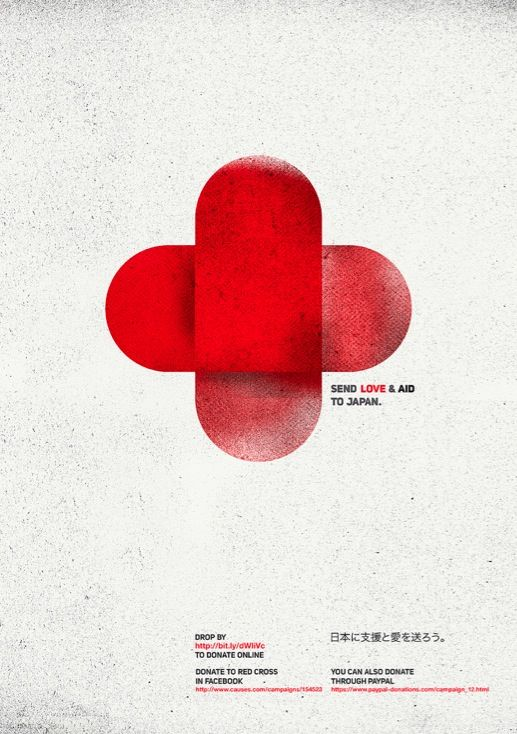 Source: Tears for Japan, Trendland website. Red is the common colour theme in many of these posters, most recognisable for Japan, here transformed into a symbol for aid and charity. It is also blood-like, further reinforcing the human tragedy and sense of injury.