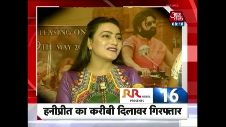 10 Minute 50 Khabrein: Lashkar Terrorist Abu Ismail Killed In Encounter in Kashmir - Download This Video   Great Video. Watch Till the End. Don't Forget To Like & Share Watch top headlines of the day where you will get updates on: PM Modi Shinzo Abe Visit Iconic Mosque In Ahmedabad Modi gifts Shinzo Abe marble statute of Three Wise Monkeys Modi Japan PM Shinzo Abe to Lay Foundation Stone for India's First Bullet Train International Court of Justice to resume hearing in Kulbhushan Jadhav case…