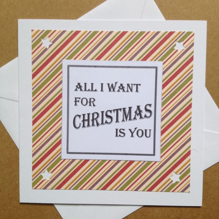Christmas Song Lyrics Card | Square Christmas Greeting Card |  All I Want For Christmas is You by Simplistitch on Etsy