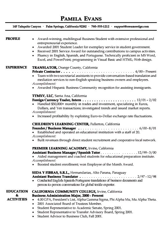 business student resume example for international business job seeker with degree in business administration