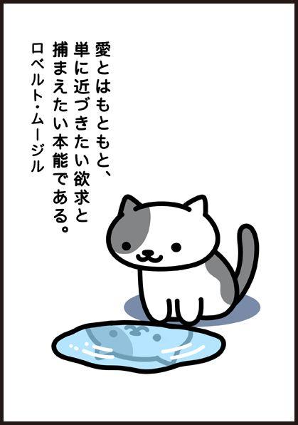 KinNeko2015121803