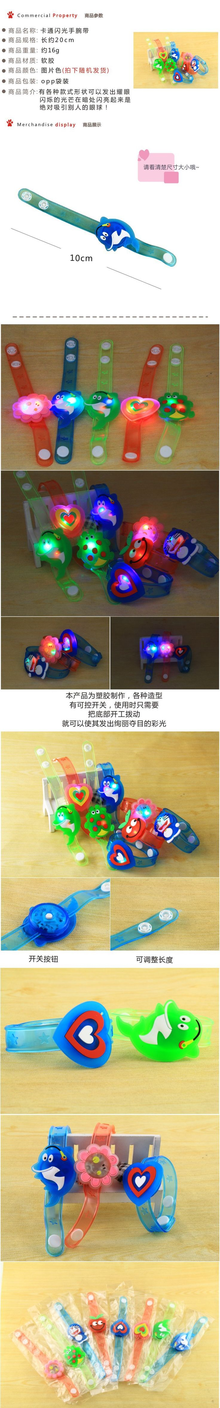 Wholesale Factory Direct Sales cute Cartoon Style Light-emitting Watches Children gifts silicone kid's watches 200pcs/lot - http://www.99bones.com/products/wholesale-factory-direct-sales-cute-cartoon-style-light-emitting-watches-children-gifts-silicone-kids-watches-200pcslot/?http://www.aliexpress3.com - [xlmodel]-[photo]-[0000] Photos List [xlmodel]-[custom]-[9310] Note: Thank you for your time! **You can make the payment by MasterCard, Visa or Telegraphic Transfer,